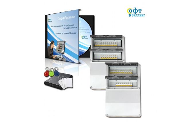 Система контроля игрового времени до 32 столов МедиумСмарт- 32