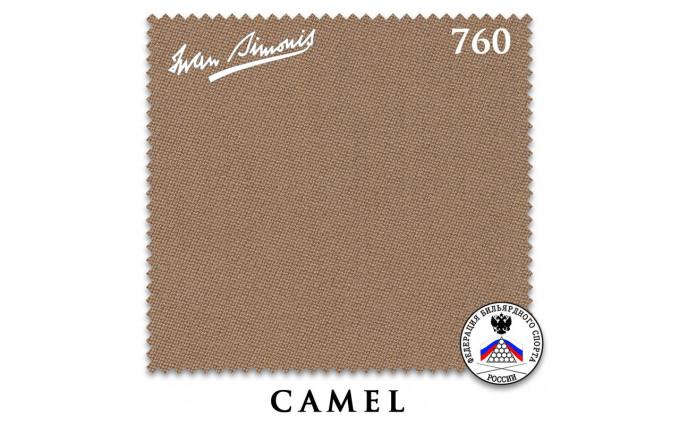 Сукно Iwan Simonis 760 195см Camel