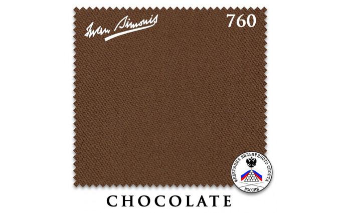 Сукно Iwan Simonis 760 195см Chocolate